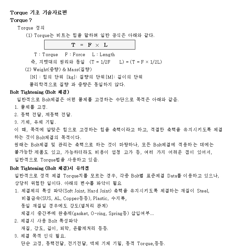Page_001.jpg